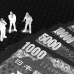 闇金情報(18) ひまわりクレジット
